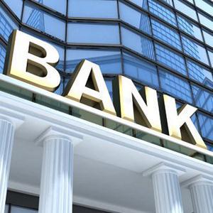 Банки Абези