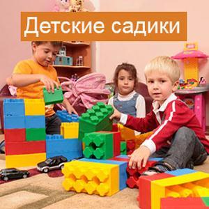 Детские сады Абези