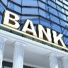 Банки в Абези